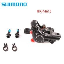 Shimano DEORE M615 Hydraulic Disc Brake Caliper with G03S / J03A J04C Cooling Fin Ice Tech pads Mountain Bike