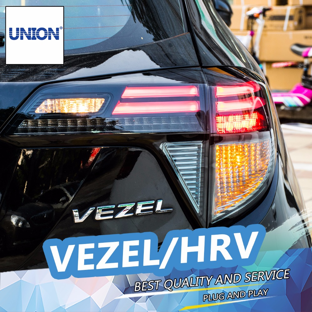 UNION Car Styling for Honda HRV Tail Lights 2014 2017 For