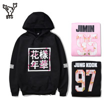 BTS Bangtan Boys kpop Hoodies and Sweatshirts 2017 women hoodies bts 4xl Harajuku Sweatshirt hip hop Album Letter 95 jimin(China)