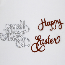 WordHappy Easter Metal Cutting Dies  Scrapbooking Album Decoration Embossing Paper Card Craft 72*65 mm