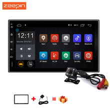 hot deal buy 2 din android 7.1 car multimedia player 7 inch car gps navigation wifi bluetooth usb car radio stereo audio player video player