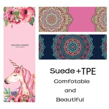 5.5mm Ultra Thin Natural TPE Slip-resistant Yoga Mats Yoga Blanket Folding Fitness Mat High Temperature Suede Travel Printing