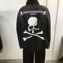 c93e84e8e94 2019SS NEW 1 1 High Quality Mastermind WORLD Japan Letter Men Women Jackets  hip hop MMJ Skeleton Printing Fashion Casual Coat