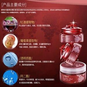 Image 2 - LAMILEE אדום יין מהות שינה מסכת לא לשטוף לחות לילה קרם נגד הזדקנות נגד קמטים תזונה פנים קרם 105g