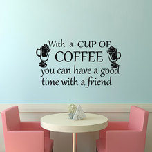 DCTOP With A Cup Of Coffee Wall Decals Vinyl Removable Home Decor Interior Design Wall Sticker New Style