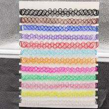Mix 12 colors Pcs/pack Tattoo rainbow chokers Necklace Vintage Stretch Quarz Elastic Henna Gothic Punk Women jewelry