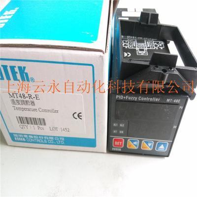 Taiwan's Yangming Original Genuine Taiwan's Yangming FOTEK thermostat MT48-R-E new original taiwan s yangming fotek photoelectric switch a3g 4mxb