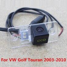 170 градусов CCD Специальные заднего вида автомобиля Обратный резервного Парковка Камера для Volkswagen VW Touran Гольф 2003-2010 Ночное видение Водонепроницаемый