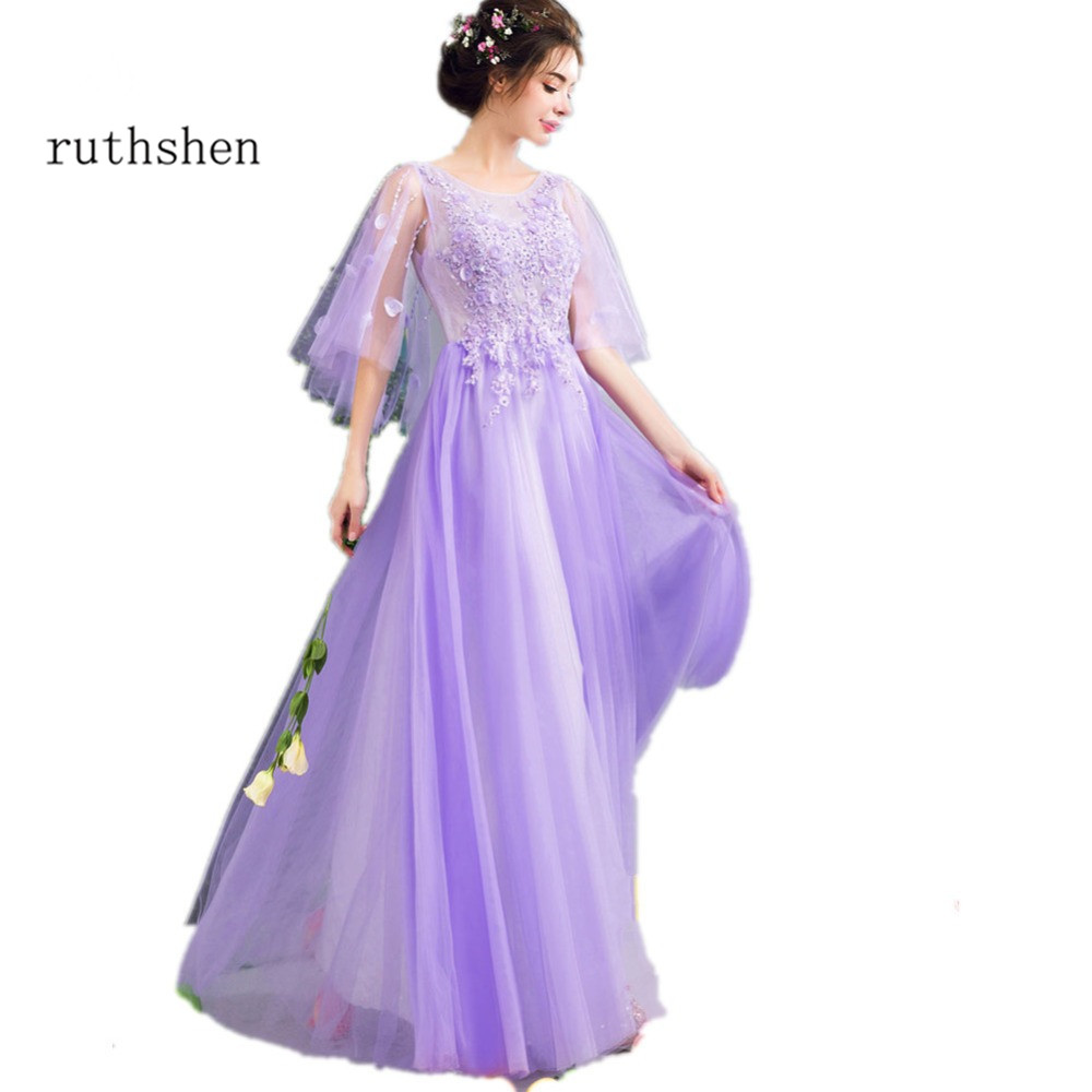 ruthshen Light Purple Prom Dresses Cheap Illusion Sexy Lace Appliques Beaded Ruched Tulle Backless Evening Gowns Long