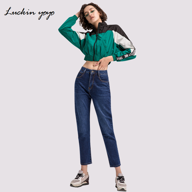 Women's Clothing Luckin Yoyo Basic Jeans Solid Womens Jeans Large Sizes High Waist Denim Women Pants Pencil Women Jeans Mom Jeans For Women Bottoms