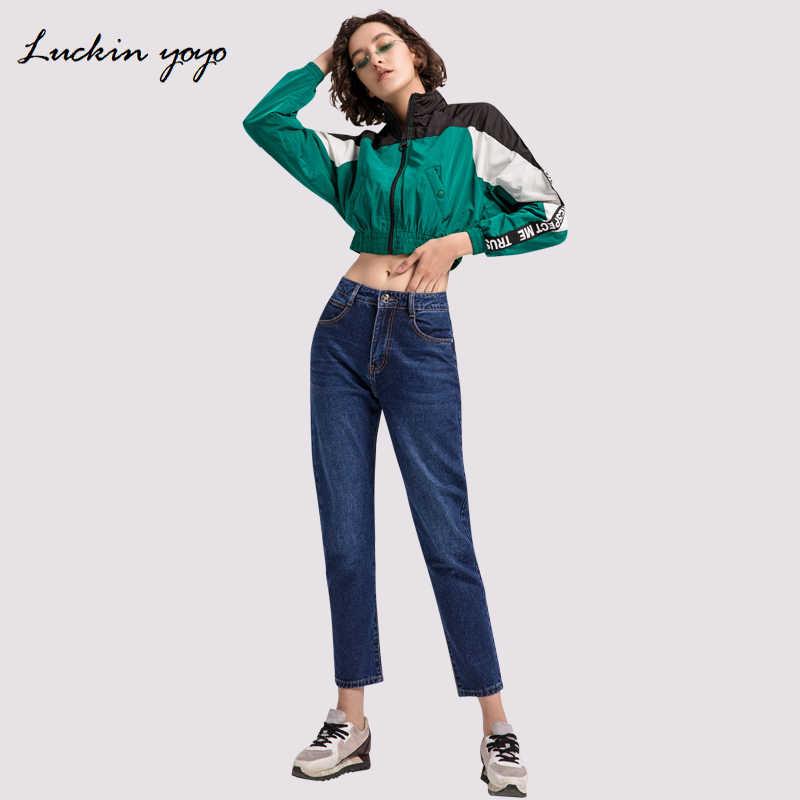 Luckin yoyo Jeans básicos lisos vaqueros para mujer tallas grandes de  cintura alta pantalones de mezclilla para mujer lápiz Jeans para mujer mamá  Jeans para mujer|Pantalones vaqueros| - AliExpress