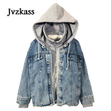 Jvzkass 2019 new Lamb hair denim jacket female loose 2018 autumn stitching student bf wind fake two hooded sweater tide Z220