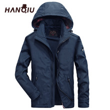 Jacket High Quality Military