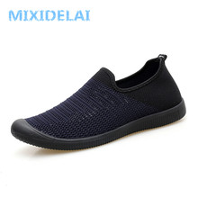 MIXIDELAI Man Casual Shoes Black Blue Man Loafers Flat Breathable Driving Shoes for Male Lightweight Anti-slip Outdoor Footwear