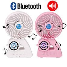 Mini Portable HiFi Bass Music Blutooth V3.0 Wireless Fan Cooling Speaker Soundbox MP3 Player  Hi-Fi Bluetooth Fan Speaker
