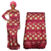 Дизайн африканская бисерная кружевная ткань с бисером нигерийская кружевная ткань для свадьбы французская вышивка тюль вуаль кружевная ткань
