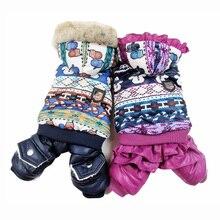 Новое поступление с капюшоном толстое домашнее животное зимняя куртка для собаки с принтом снеговика маленький щенок новая одежда для собак