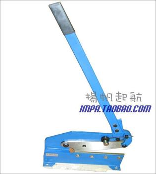 Heavy Metal Guillotine Shears Trade Manually Cut Steel Bolts Shear 200mm Or  300mm