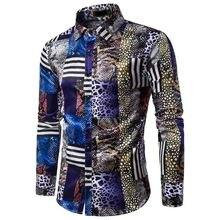 Горячая осень 2017 г. Сращивание леопардовая расцветка Длинные рукава мужской животных зерна цветочные Смокинг Рубашка Мужчины свадебное платье рубашки