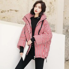 399adc60de5 Women s Winter Jacket Stand Parka Temperament Striped Stand Puffer Jacket  2019 Fashion Brand Cotton Padded Coat Female Parkas