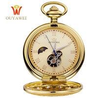 2017หรูหราทองนาฬิกาพ็อกเก็วิศวกรรมมือม้วนโครงกระดูกสร้อยคอโซ่โบราณFobนาฬิกาผู้ชายผู้หญิงขอ...