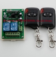 DC12V 2CH Wireless Remote Control Switch System Teleswitch 1 Receiver 2 Cat Eye Transmitters For Appliances