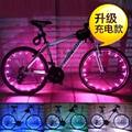 20 led de la bicicleta cadena de luces rojo/azul/color de rosa/blanco/color rgb luces luz dinamo conjunto de iluminación de la decoración de bicicletas