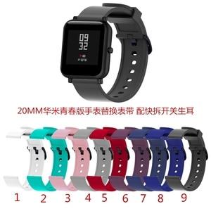 20mm pulseira de Silicone Para xiaomi Amazônia bip cinta Samsung Galaxy relógio Engrenagem esporte S2 42 Ticwatch 2 E Huawei assistir Banda 2