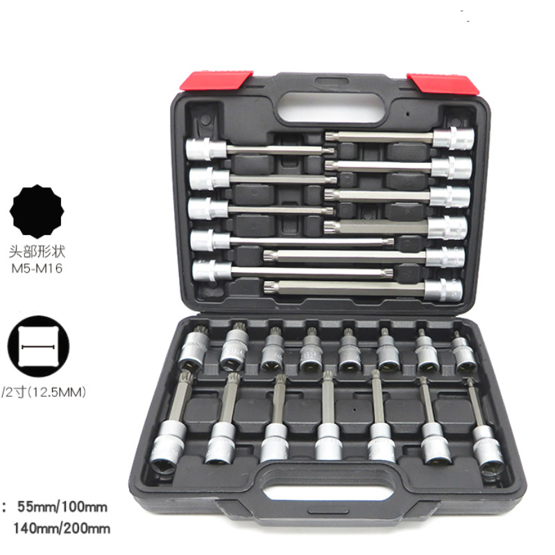26pcs Twelve corners batch nozzle 12-corner   Flower Star spline rotary tool sleeve wrench taper screwdriver 26pcs Twelve corners batch nozzle 12-corner   Flower Star spline rotary tool sleeve wrench taper screwdriver