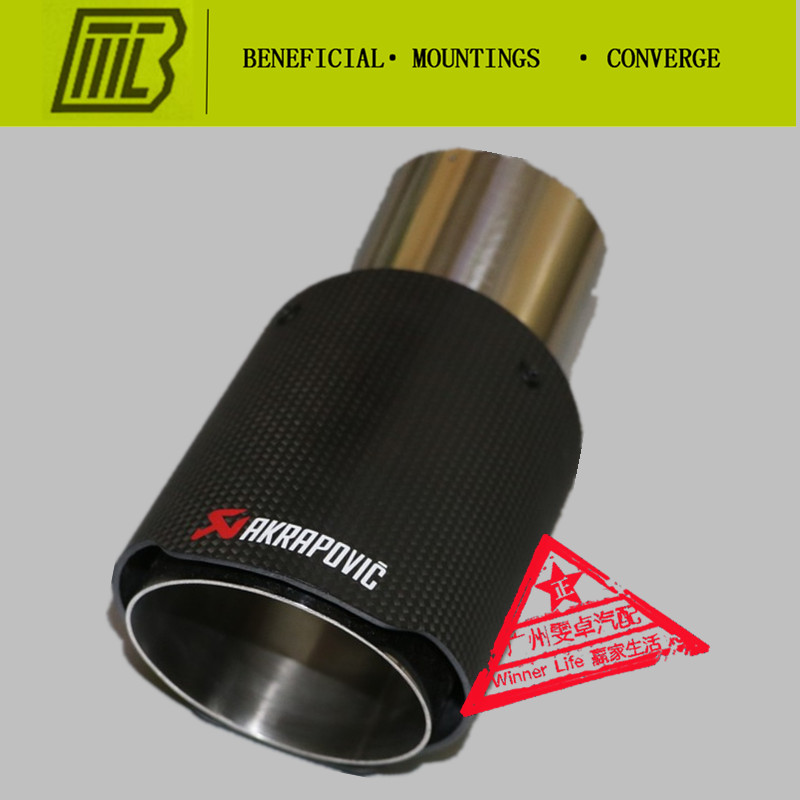 Car Styling Adjust Angle B Brand Muffler For Bend Tip Carbon Fiber Universal Exhaust Tailtip Akrapovic Outlet 101mm