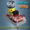 ASME-03A Высокая мощность высокий крутящий момент servo 12 В ~ 24 В 260kg. см 0.12 s/60 Градусов угол большой робот