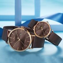 שעונים NAVIFORCE יוקרה מותג שעון מאהב סט אנלוגי קוורץ פשוט שעוני יד עמיד למים גבירותיי זוג שעון Relogio Masculino