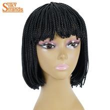 Шелковистые пряди синтетический парик короткий плетеный ящик коса парик для женщин с челкой натуральный черный термостойкие высокотемпературные волокна