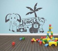 Dzikich zwierząt słoń lew małpa vinyl kalkomania ścienna pokój dla dzieci chłopiec sypialnia przedszkole home decoration art tapety ER61