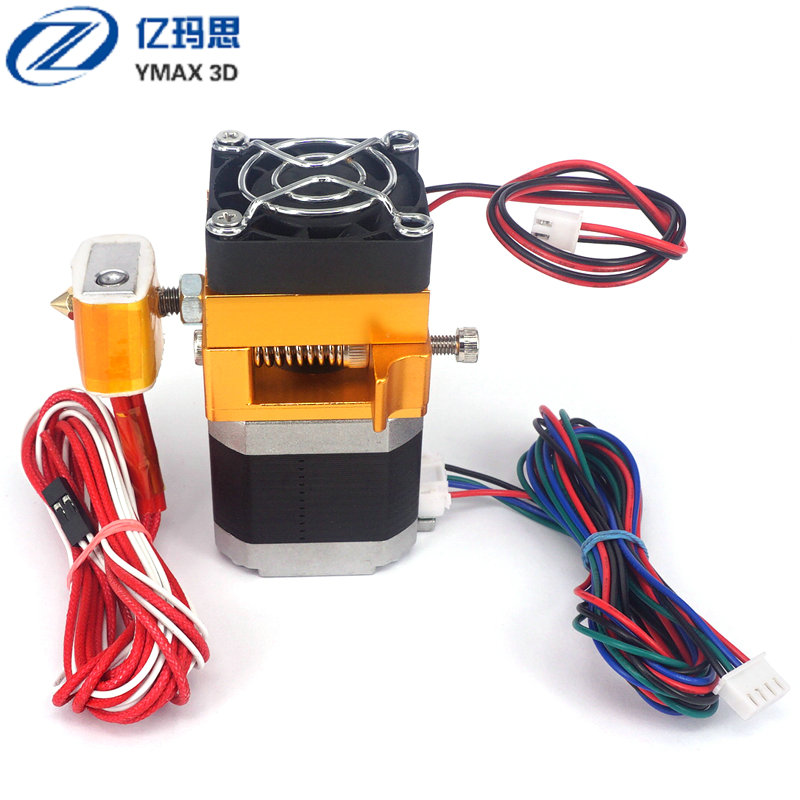3d Printer Parts Extruder Upgrade MK8 Extruderr Bowden Extruder Nozzle  0.4mm Feed Inlet Diameter 1.75 Filament For Anet A6