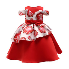 Girls Ball Gown Princess Dress for Birthday Party Flower Off-the-shoulder Children Christmas New Year