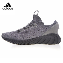 super popular 06efd f6999 Adidas Tubular Doom Sock Primeknit Men s Running Shoes Shock-absorbing  Breathable