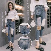 Splicing high waist jeans nine women autumn and winter Harajuku wind loose cashmere bananas