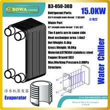 15kw Мощность охлаждения теплообменника как испарителя (r22) в охладитель воды или вилла центральной воздуха condtioner