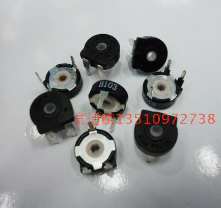 5pcs Adjustable Resistance PT10-5K 10K Horizontal Hexagonal Potentiometer