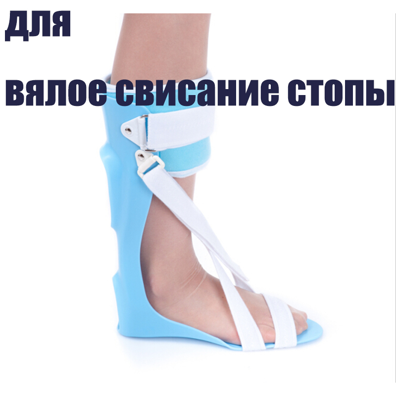 Free Shipping Foot Drop Leashes Ankle FootDrop Orthosis Man/Woman Foot-drop Orthotics Leashes Summer Foot Ankle Orthosis Cheap medical adjustable ankle foot orthosis foot drop orthosis plantar support brace fasciitis splint boo