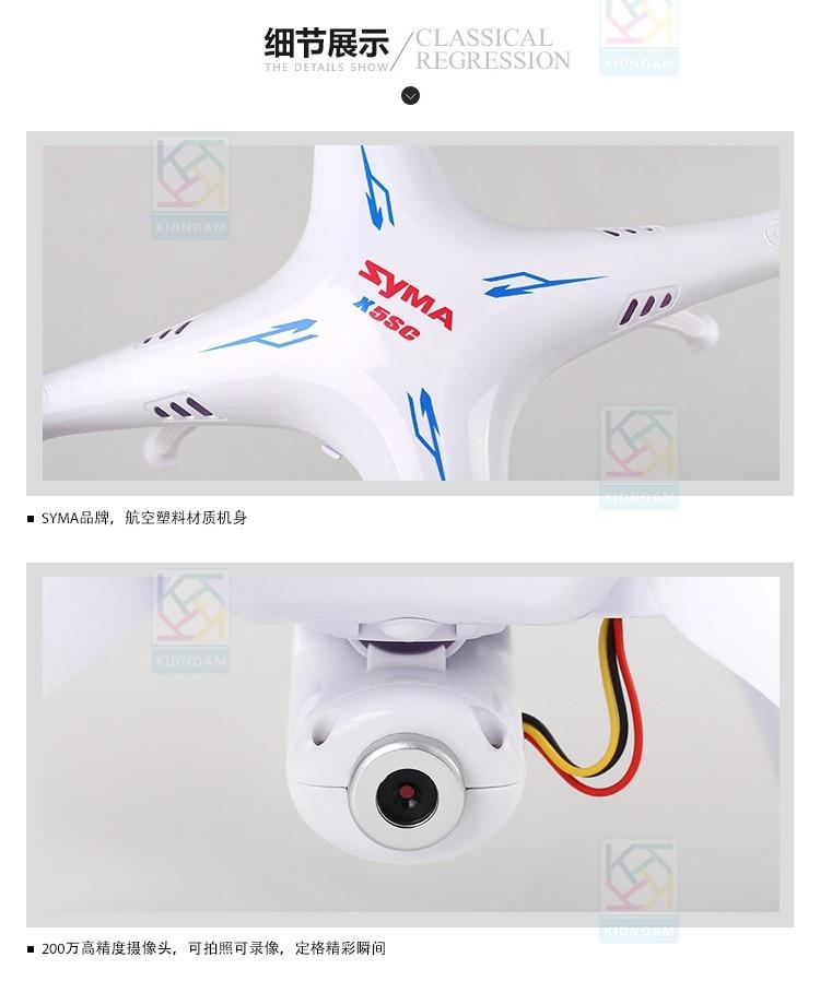 SYMA X5SW X5SC WI-FI RC квадролет с дистанционным управлением с видом от первого лица Квадрокоптер с HD Камера в режиме реального времени Радиоуправляемый вертолет, игрушки FSWB