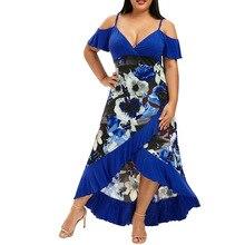 Large Size Summer Women's Sexy Dress V-neck Casual Short Sleeve Cold Shoulder Bohemian Floral Print Fashion Casual Dress splited design random floral print cold shoulder dress