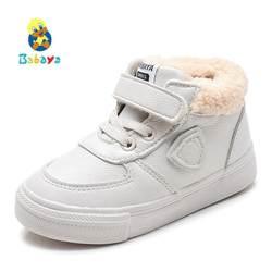 Babaya/детская обувь с хлопчатобумажными стельками; Новинка 2018 года; зимняя обувь с узором; обувь для девочек из хлопка