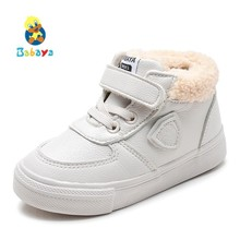 Girl Shoes Babaya Cotton-Padded-Shoes Snow-Boots Winter Children Snowfield New-Pattern