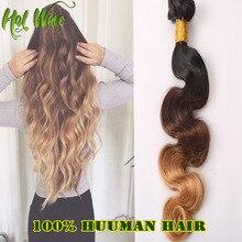 Hot Wave Brazilian Hairs 6A Grade Human Hair No Shedding1B#4#27  Weave Luster Brazilian Body Wave Hair Bundles Weave Bundles