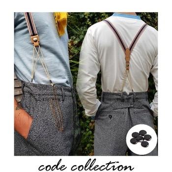 Men's Retro Suspenders for Trousers