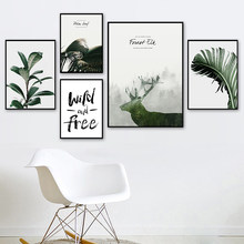 No Frame Tropical Plant Leaves Nordic Green Plant Canvas Art Print Poster Wall Portraits Kids Room Large Painting Without Frame(China)