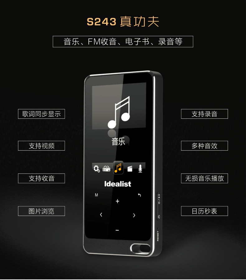 HIFI Metal Touch 2.4 Inch MP4 Player 8G Lossless Music MP4 TF SD Card Outdoor Sport MP3 Radio Music Mp4 Slim Player TXT Recorder (13)