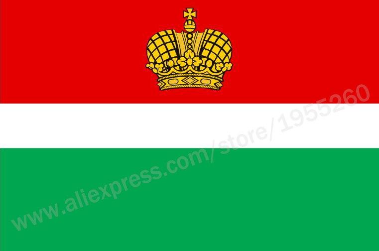 Флаг Калужская область 3x5 футов 90x150 cm флаги федеральной объектов России баннеры